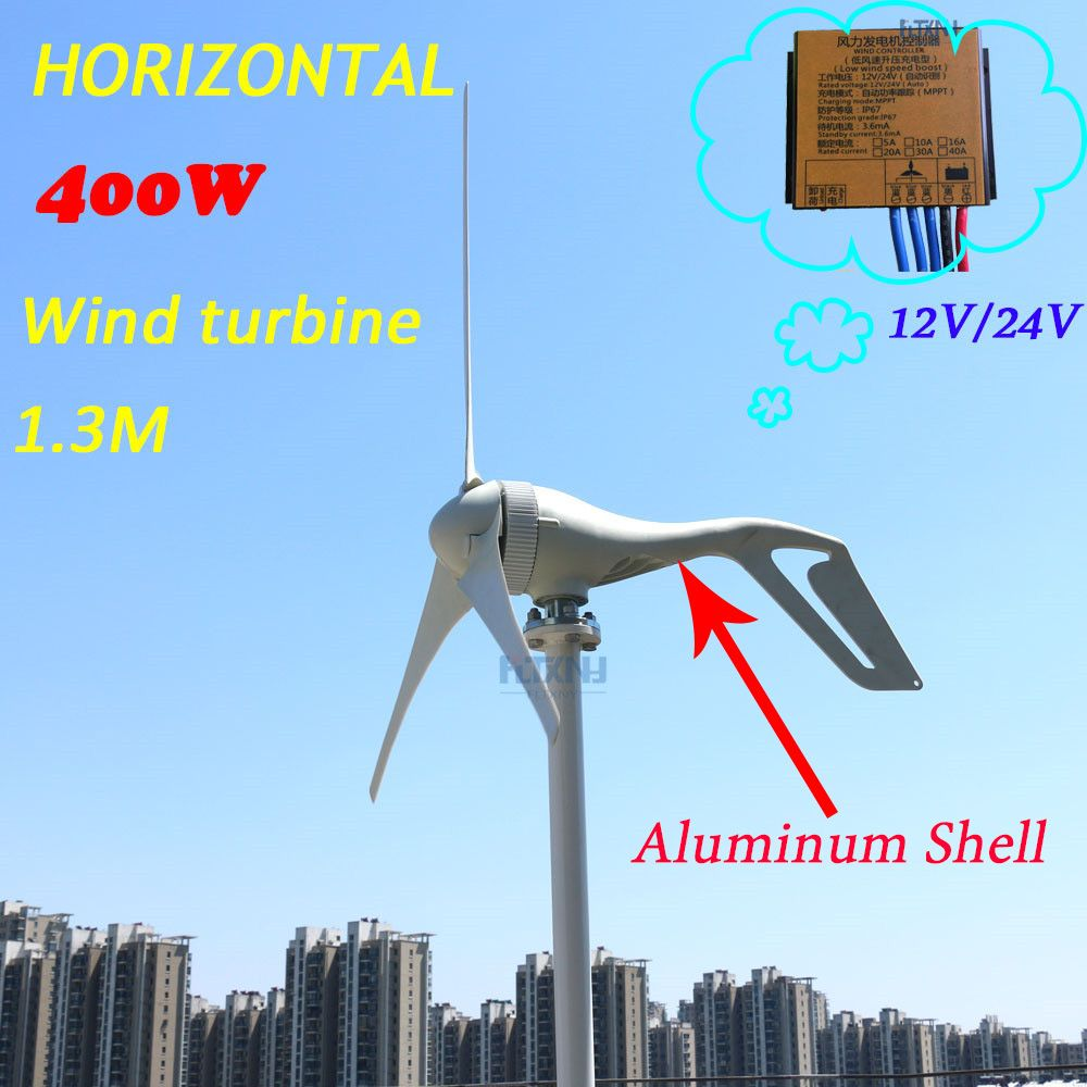 free shipping, 400w wind turbine 48v for home use streetlight and yacht electricity supply urgent power station DIY blades