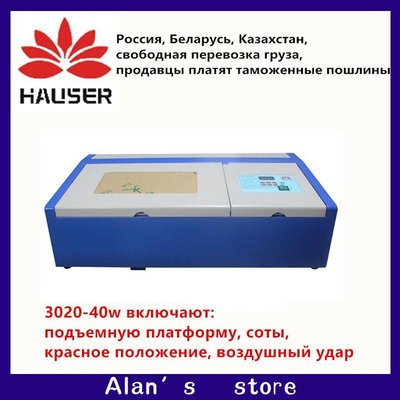 Freeshipping 3020 große power laser graviermaschine, Co2 laserengraver 40 watt, industrielle laser cutter, große macht lasermodul