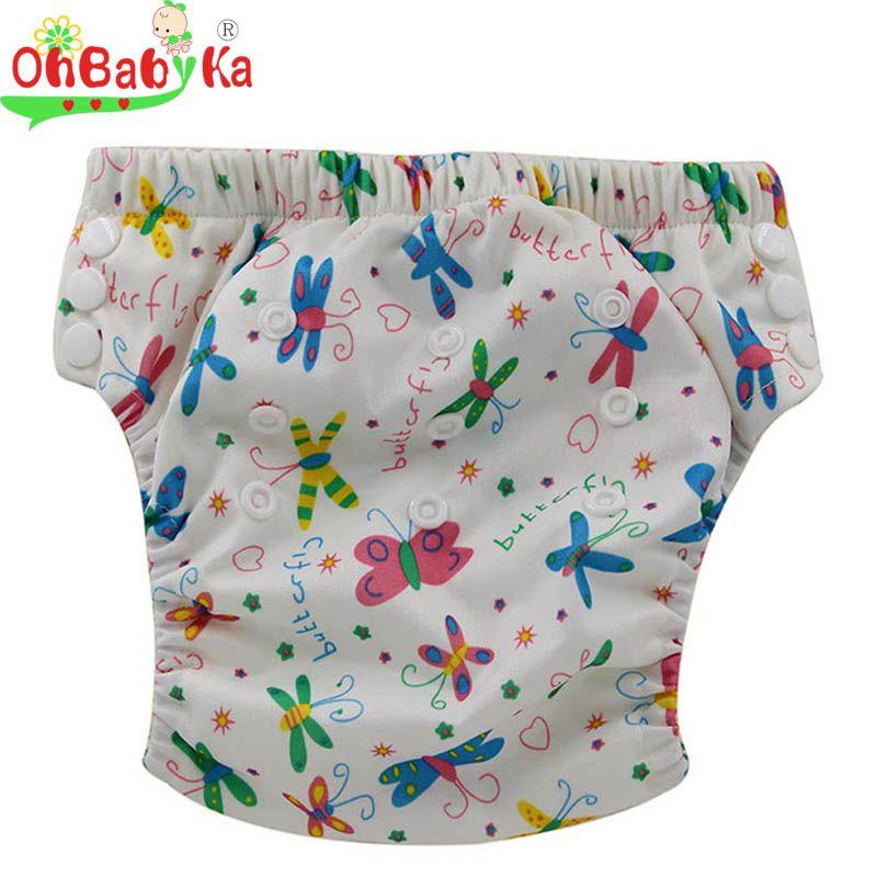 Okbabyha 2016 Bebé Pantalones de Entrenamiento Lavables Pañales de Tela Reutilizables Pantalones de Entrenamiento Pantalón 12 Colores Niño Bragas de la Ropa Interior Recién Nacido