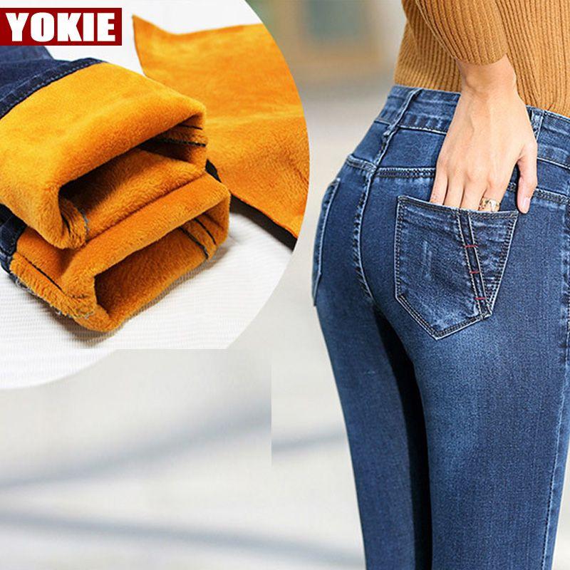 Vente chaude! Taille haute denim jeans femmes strentch skinny femme pantalon pantalon jean femme pantalon femelle filles plus la taille 26-32