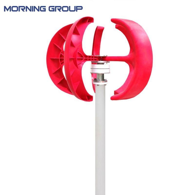 Red Lantern Style Vertical Axis Wind Power Turbine Generator Automatic Adjustment VAWT 200W 100W 300W DC 12V 24V