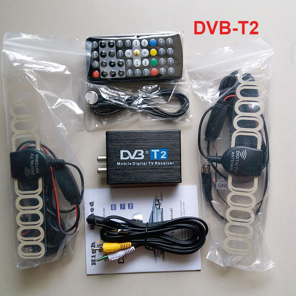 High Speed  DVB T2 Car DVB-T2 Box Double Antenna DVB-T2 Car DVB T H.264 MPEG4 External USB Digital Car TV Tuner