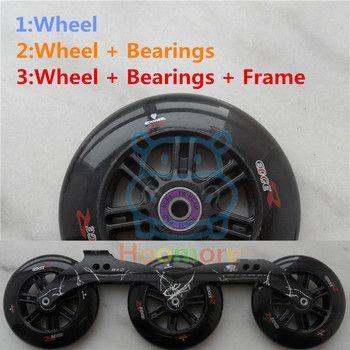 125mm Inline Speed Skates Wheel Spacer ILQ-9 ILQ-11 Skating Bearing 3X125mm Inline Speed Skating Frame Base