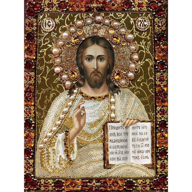 crafts Jesus himself reading the bible embroiderypainting Full diamond Diy cross stitch mosaic image diamond pattern religion