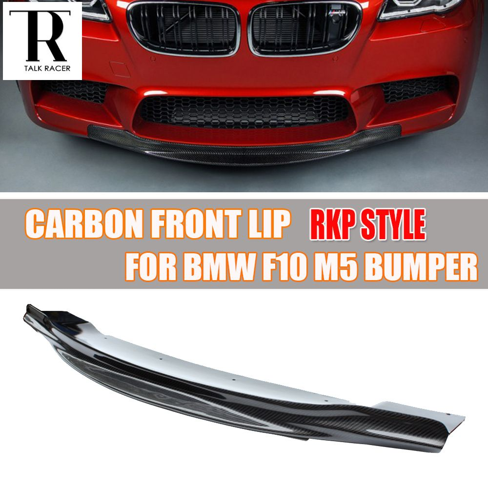 F10 M5 RPK Style Carbon Fiber Front Lip Chin Spoiler for BMW F10 M5 Bumper 2010 - 2016 ( can't fit F10 change to M5 look )