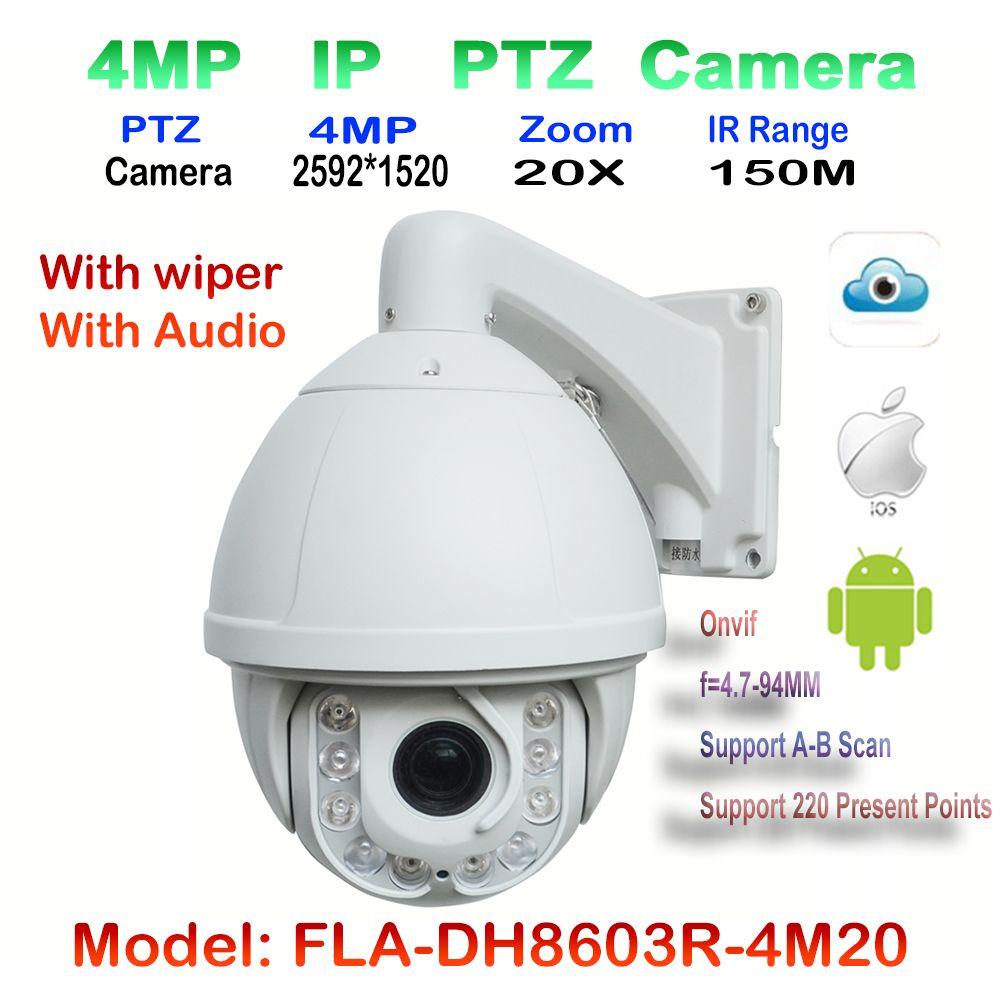 4MP IR 150 m PTZ Caméra Dôme Haute Vitesse H.265 Onvif 20X Extérieure imperméable à l'eau Avec D'essuie-Glace IP Zoom Vidéosurveillance réseau Audio