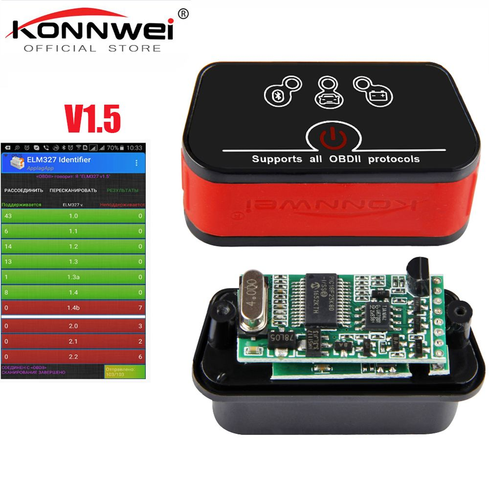 Professional MINI ELM327 WIFI Scanner V1.5 Work IOS Torque Wireless Interface Auto CAN-BUS ELM 327 Supports OBD2 Diagnostic Tool