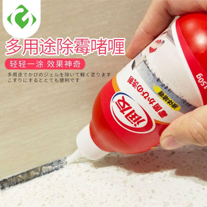 Ménage carrelage nettoyant sol mur fongicide détergent haute efficacité enlèvement de moule antibactérien gel salle de bains comptoir de cuisine