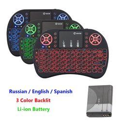 Retroiluminación mini i8 2,4 GHz teclado inalámbrico ruso español inglés versión Air Mouse Touchpad i8 retroiluminado para Android TV BOX