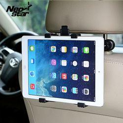 Asiento trasero del coche Soportes de Tablet reposacabezas titular de montaje para iPad 2 3 4 aire 5 aire 6 iPad mini 1 2 3 Tablets Samsung PC soportes universal