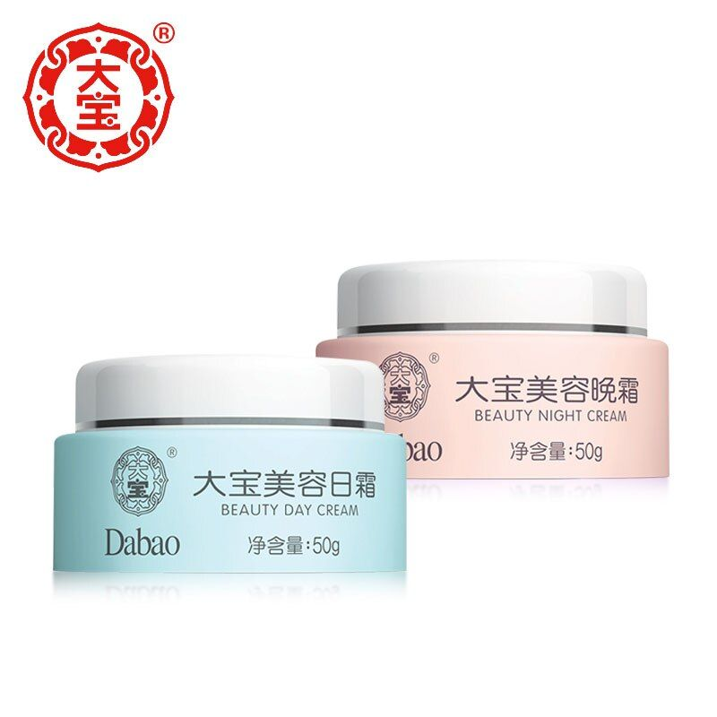 Dabao Day Cream & Night Cream packing sells facial moisturizing hydrating facial beauty product skin care product Fix Damage