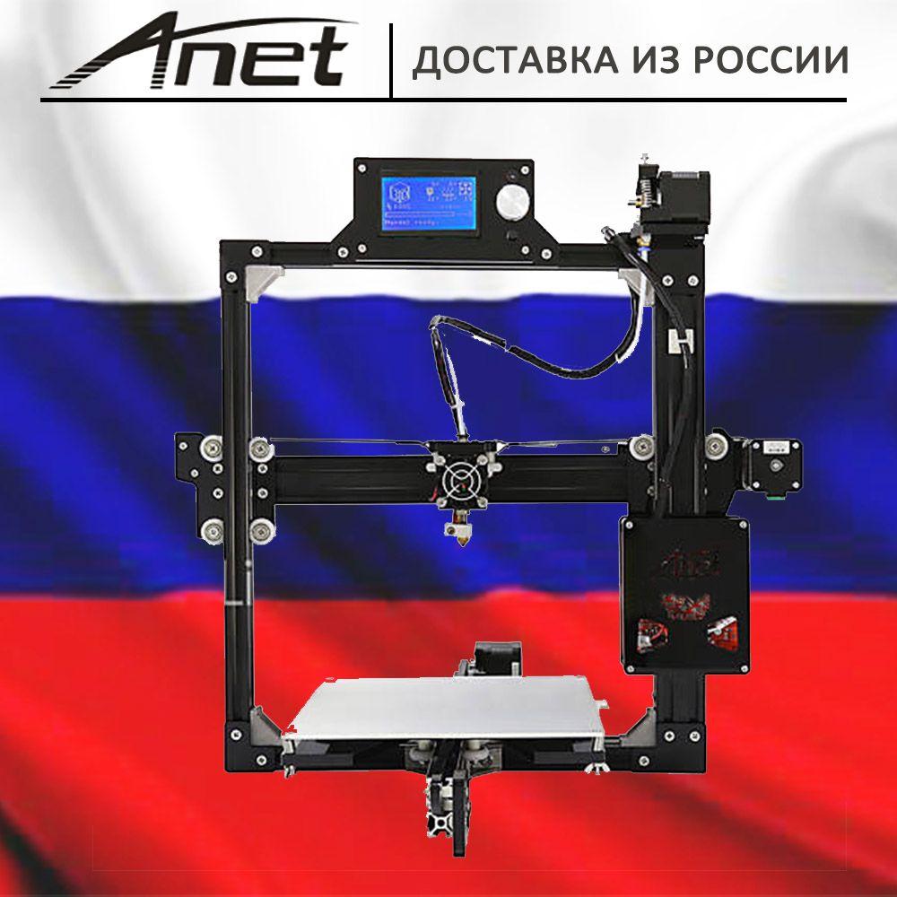 Anet 3d-drucker Kit Anet Neue A2s + 12864/Aluminium schwarzen rahmen neue bildschirm/8 GB microSD und kunststoff geschenk/versand von Moskau