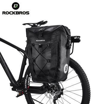 ROCKBROS Waterproof Bike Bag 27L Travel Cycling Bag Basket Bicycle Rear Rack Tail Seat Trunk Bags Pannier MTB Bike Accessories