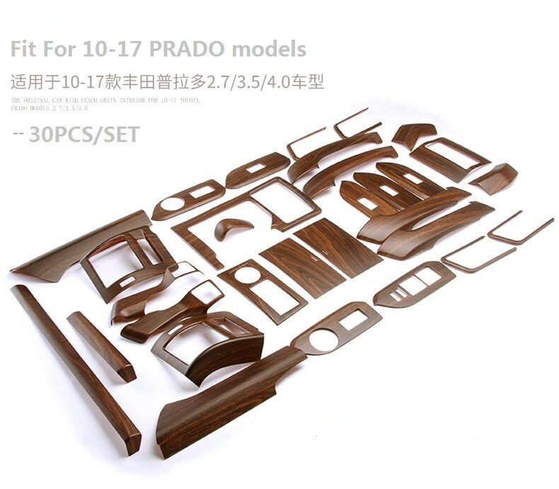 ABS car interior accessories car styling sticker for Toyota Land Cruiser 150 Prado LC150 FJ150 2010-2017 Mahogany color 30pcs