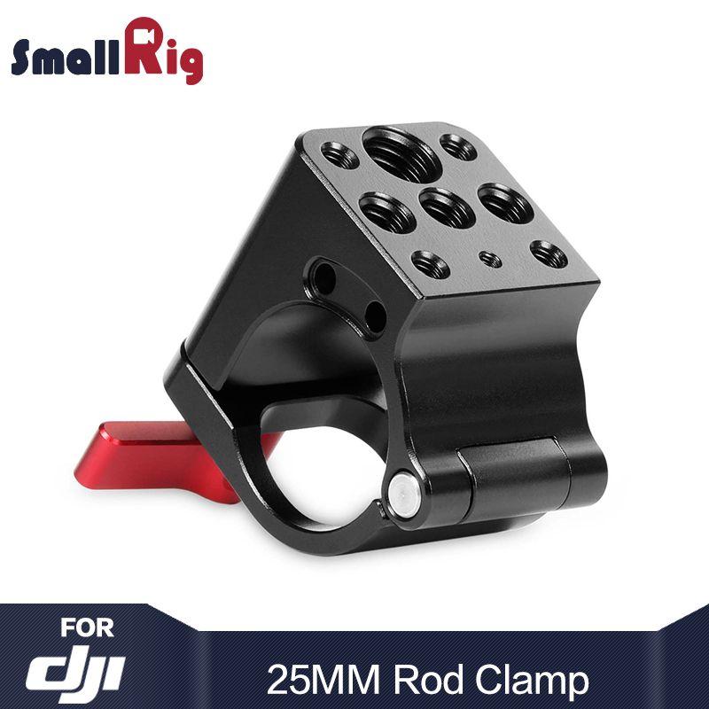 Petite pince à tige 25mm pour DJI Ronin M/pour Ronin MX/Freefly MOVI & Cool pince à tête sphérique pour moniteur Microphone bricolage attache