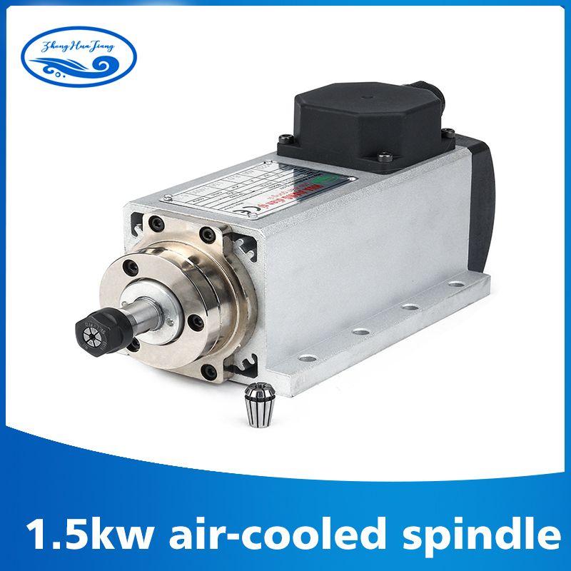 Neue! 1.5kw spindel motor luftgekühlten motor cnc spindel motor maschine werkzeug spindel