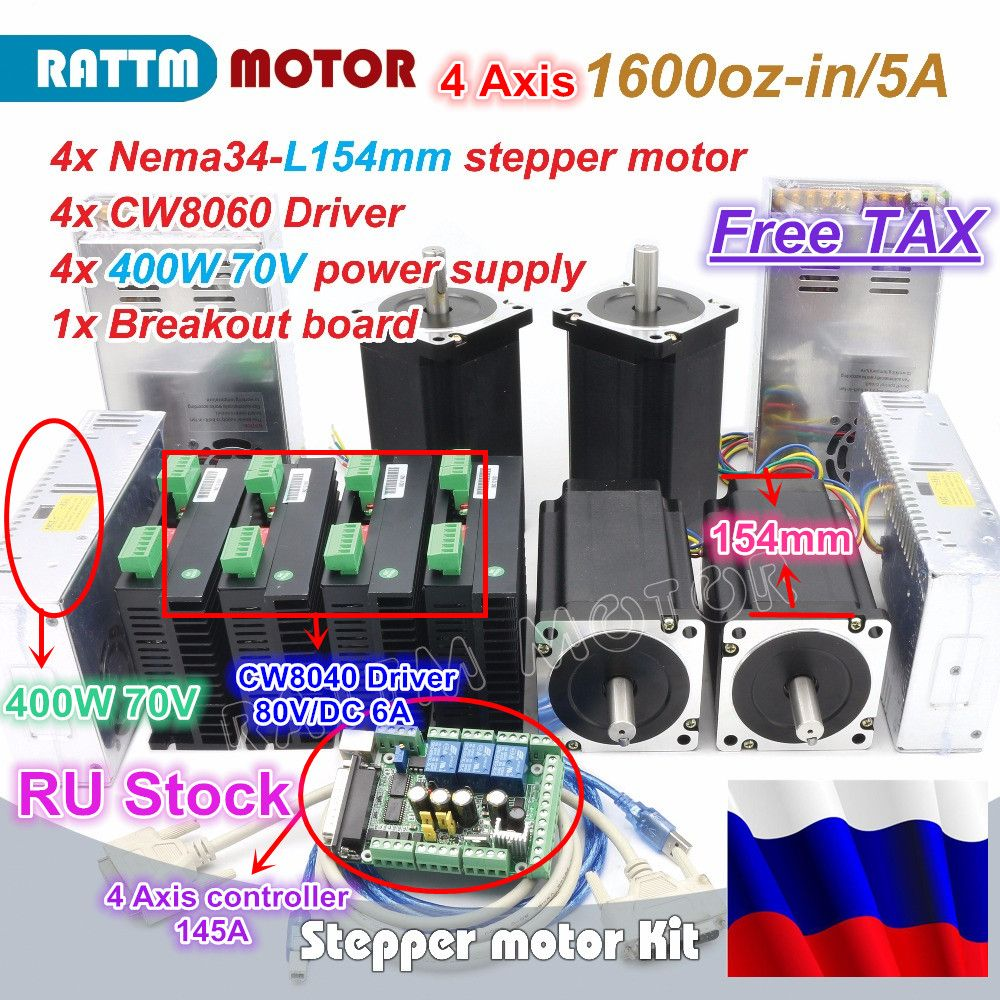 RU ship 4 Axis CNC Controller Kit Nema34 Stepper Motor 1600oz-in 12N.m 154mm Dual Shaft & Driver 80VDC 6A &400W 70V power supply