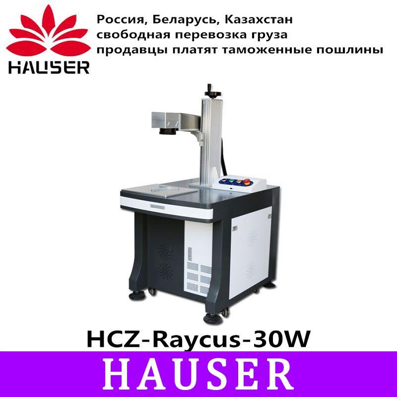 Freies verschiffen HCZ 30 watt Raycus Desktop fiber kennzeichnung maschine metall kennzeichnung Schrank typ faserlaser kennzeichnung maschine metall platte