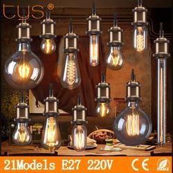 TYS Vintage Edison Ampoule E27 220 v Rétro Lampe 40 WAmpoule Vintage Ampoule Edison Lampe À Incandescence Lumière Filament Edison ampoule