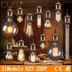 TYS Vintage Edison Bulb E27 220V Retro Lamp 40WAmpoule Vintage Light Bulb Edison Lamp Incandescent Light Filament Edison Bulb