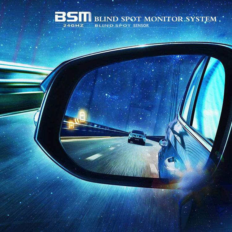Millimeter Wave Radar Blind Spot Detection System BSD BSA BSM Microwave Blind Spot Monitoring Assistant Car Driving Security