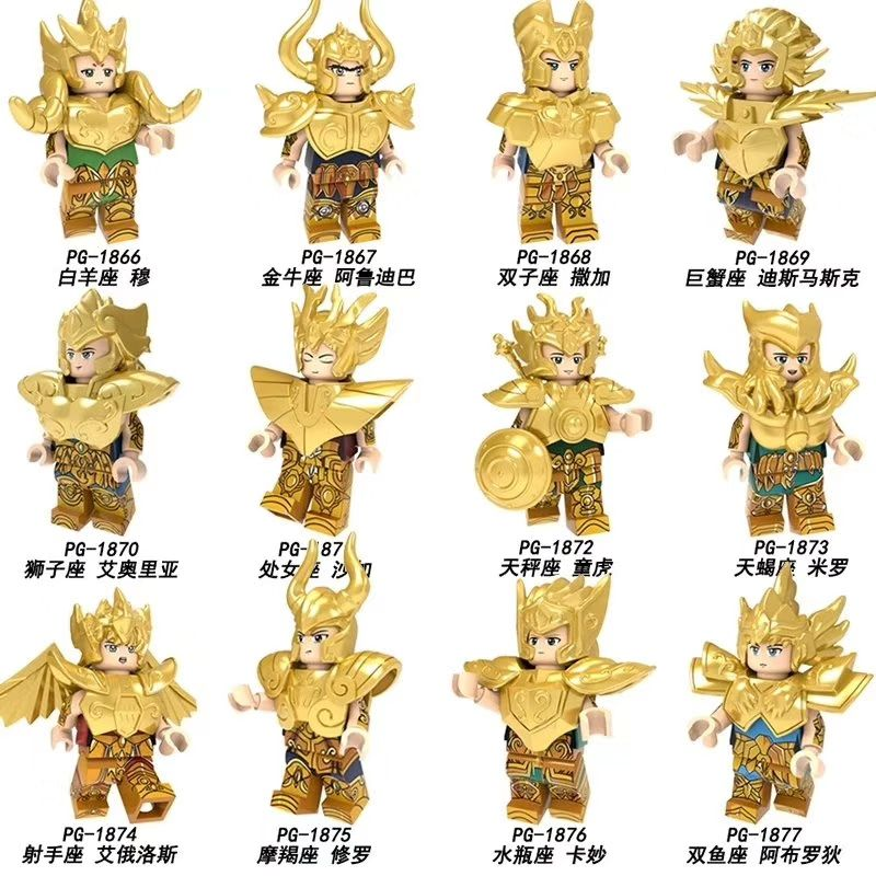 Set Sale Building Blocks Saint Seiya Bricks Twelve Constellations Bricks Figures For Children Collection Toys PG8212 PG8213