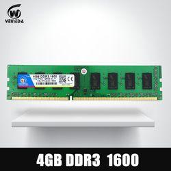 DIMM памяти DDR3 4 ГБ 1600 мГц DDR 3 4 ГБ PC3-12800 memoria 240pin для всех AMD Intel Desktop