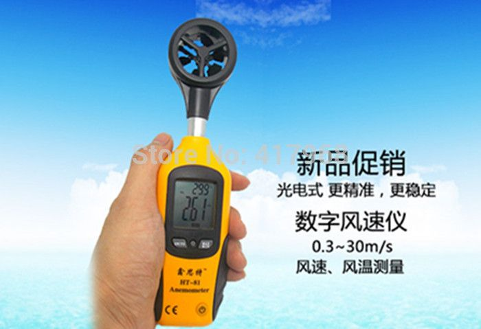 HT-81 Multifunctional Mini LCD Digital Pocket Wind Speed Anemometer Thermometer Meter