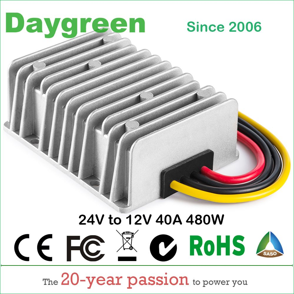 24V to 12V 13.8V 1.5A 5A 10A 15A 20A 30A 40A DC DC Converter Step Down Bulk Regulator Voltage Transformer Daygreen Free Shipping
