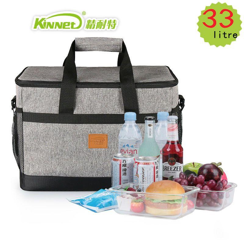 KinNet pique-nique refroidisseur sac 33L grande capacité carré thermique sacs à lunch sac à main sac réfrigérateur de voiture en aluminium feuille thermique sacs