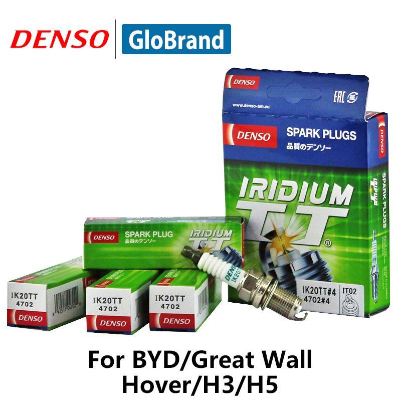 4pcs/lot DENSO Car Spark Plug For Audi A1 A3 A5 Chery Tiggo VW Bora BYD Great Wall Hover H3 H5 Swift Iridium Platinum IK20TT