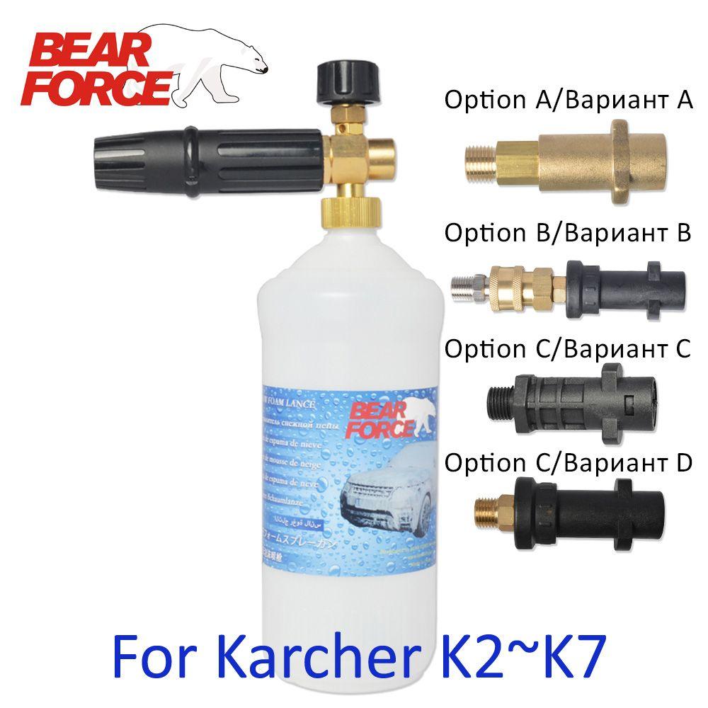 Haute Pression Foamer Savon Pulvérisateur/Générateur De Mousse/pistolet à mousse Arme/lance à mousse pour Karcher K2 K3 K4 K5 K6 k7 Rondelle De Voiture