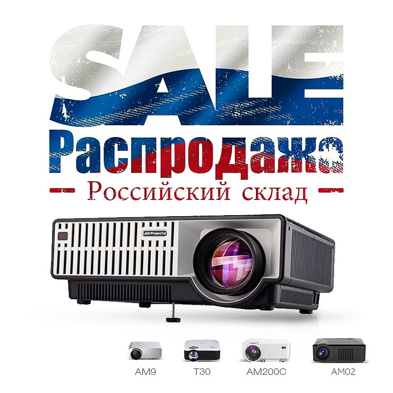 AUN Summer Clearance, Crazy Sale. Russian Moscow Warehouse Delivery. Low Price Promotion - RU