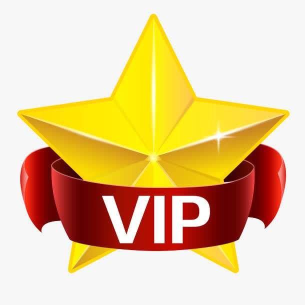 Peluche pour VIP