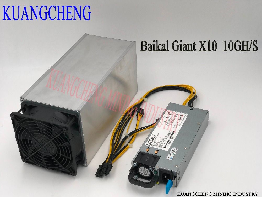 Low-cost Baikal Giant X10 miner 10GH/S with power supply 750W12V, supports 7 algorithms ASIC/X11 miner,The spot!!