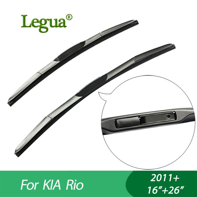 Legua Wiper blades For KIA Rio (2011+), 16