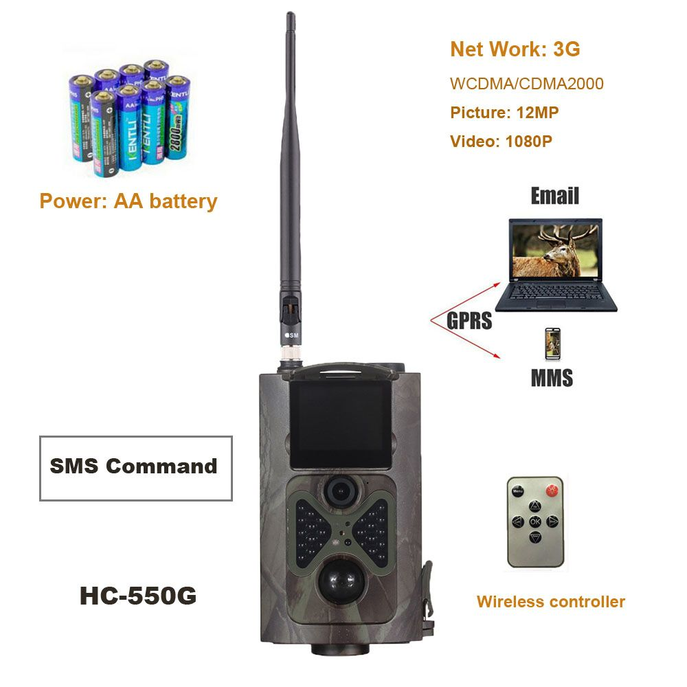 16MP 1080P Hunting Trail Camera 3G network MMS SMTP/SMS and Wide Angle Wildlife Cameras Suntek HC550G