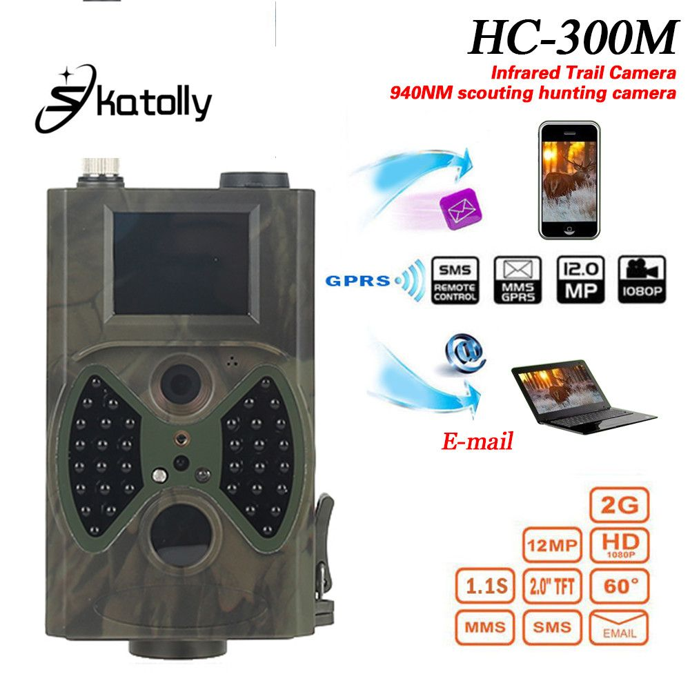 Skatolly HC300M Hunting Trail Camera HC-300M Full HD 12MP 1080P Video Night Vision MMS GPRS Scouting Infrared Hunter light HWC