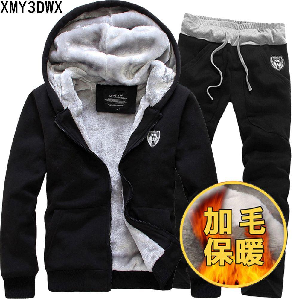 Men's Tracksuit 2 pieces Set Casual fleece Warm Winter Jacket+pants suit male Sportswear Outwear conjunto masculino Tracksuit