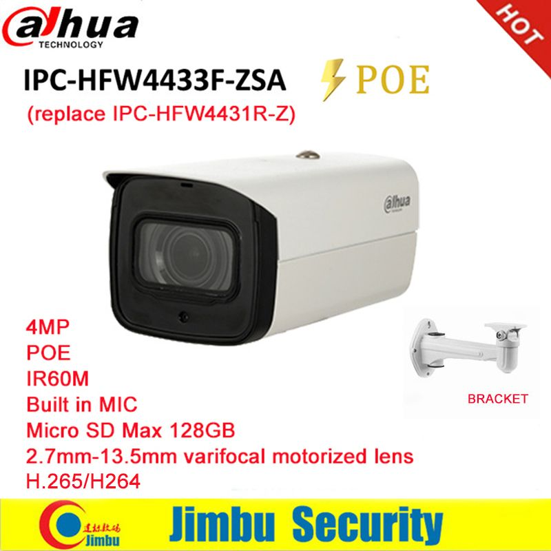 Dahua IP camera 4MP POE IPC-HFW4433F-ZSA Replace IPC-HFW4431R-Z 2.7mm ~13.5mm varifocal motorized lens H.265 /H.264 Micro SD