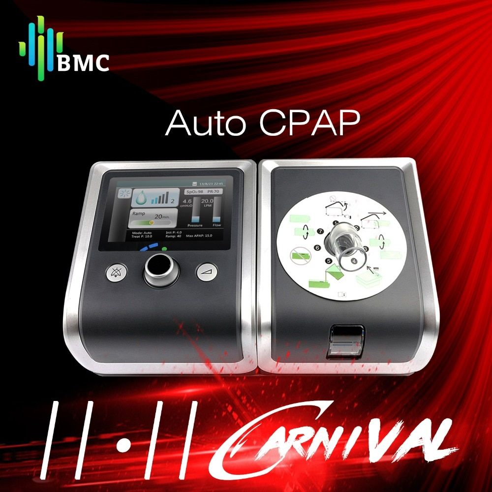BMC GII Auto CPAP Machine E-20A Medical Equipment for Sleep Apnea Anti Snoring Ventilator Vibrator with Humidifier CPAP Mask