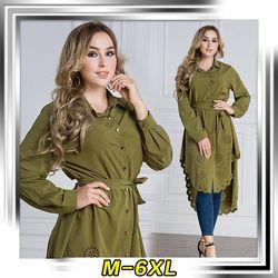 Musulmán mujer camisa Top vestido abaya Hollow out Oriente Medio robe marroquí jubah Ramadán árabe culto Ropa Islámica