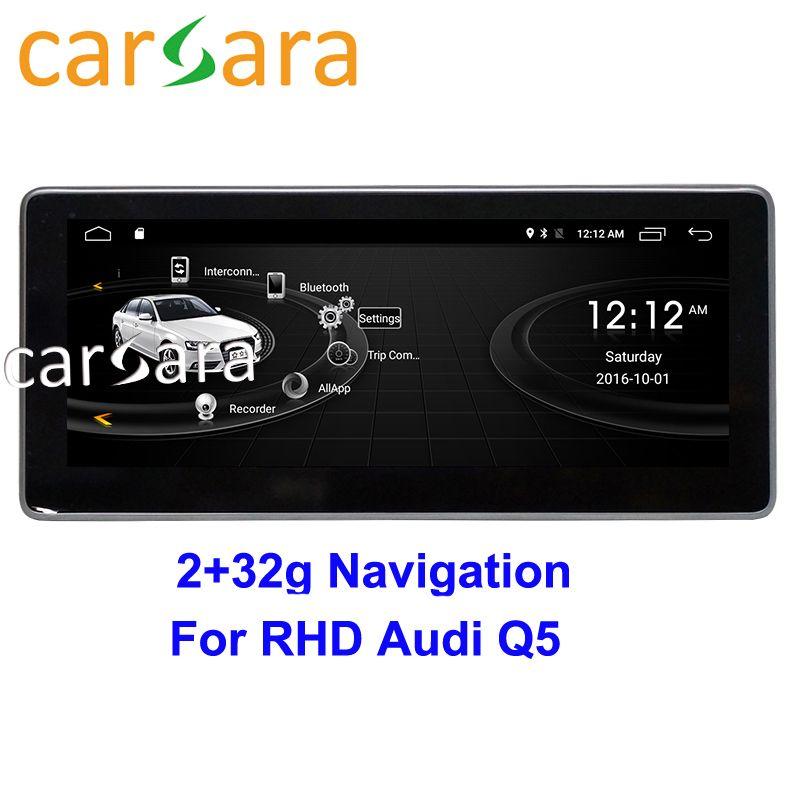 2g RAM 32g ROM Steuergerät Audio für RHD Au di Q5 2009-2016 mit Audi konzert/ symphonie radio GPS Navigation