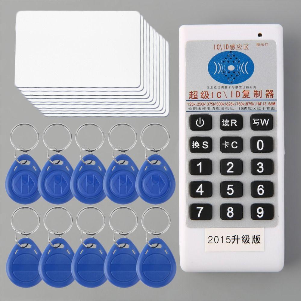 Profesional id/tarjeta IC Fotocopiadoras/escritor lectores/duplicador + 10 Etiquetas de identificación + 10 tarjetas construido en luces LED zumbador individual indicador