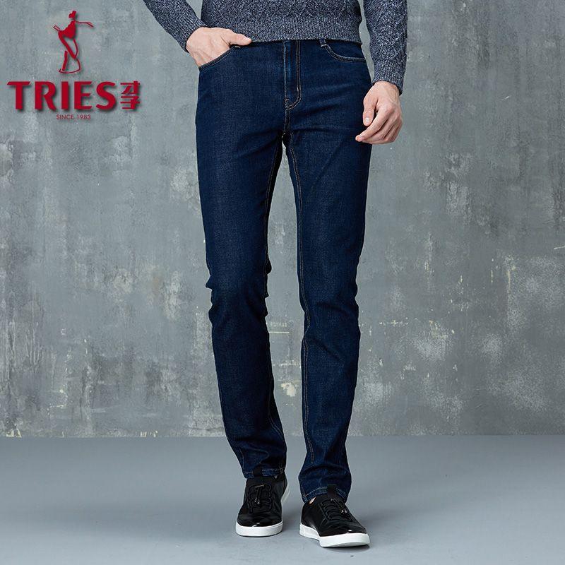 VERSUCHT 2018 neue Herren jeans Neue Mode Männer Casual Jeans Dünne Gerade Elastizität Füße Jeans Frühling Herbst Männer Overalls Hosen männlichen
