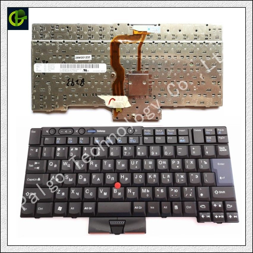 Russian Keyboard for IBM LENOVO Thinkpad T410 T420 X220 T510 T510i T520 T520i W510 W520 T400S T410I T420I X220i T410S T420S RU