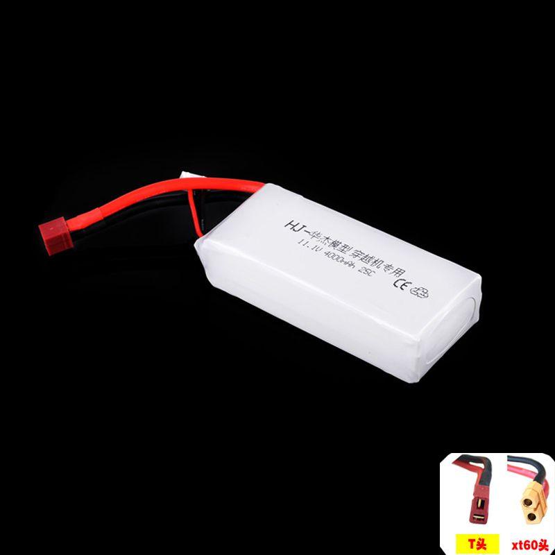 1pcs RC Li-Polymer Lipo Battery 11.1V 4000MAH 25C max 40C 3S for QAV250 Quadcopter FPV RC Car Boat