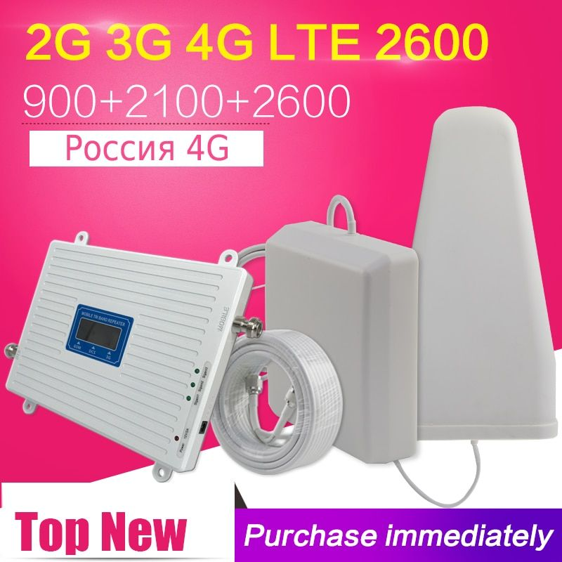Russia 4G LTE 2600 2G 3G 4G Mobile Cellular Signal Booster 70dB GSM 900 WCDMA 2100 LTE 2600 Cell Phone Signal Repeater Antenna