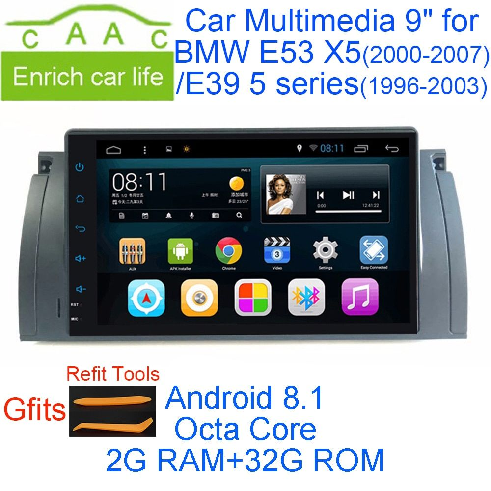Newest Android 8.1 Octa Core 2G RAM 32G ROM GPS Navi 9