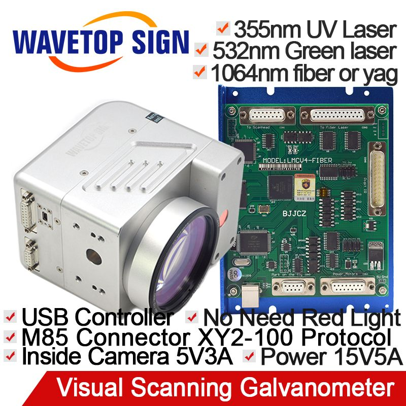 cyclops galvanometer + camera +software dongle +usb laser marking card digital signal XY2-100protol laser spot less 10mm